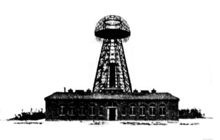 Wardenclyffe Tower wireless electricity from Tesla